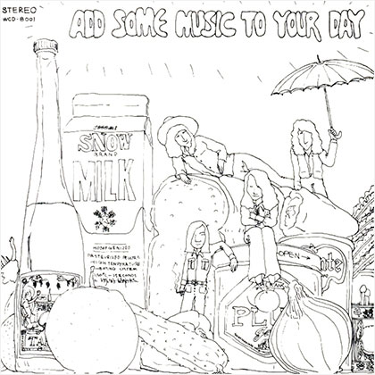 山下達郎がアマチュア時代に作成した自主制作盤『Add Some Music To Your Day』(写真は現在ファンクラブサイトで購入可能なCD)